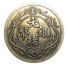 Bronze Chinese coin
